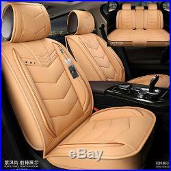 Full Set PU Beige Car Seat Protector Cover Cushion Auto Interior Accessories